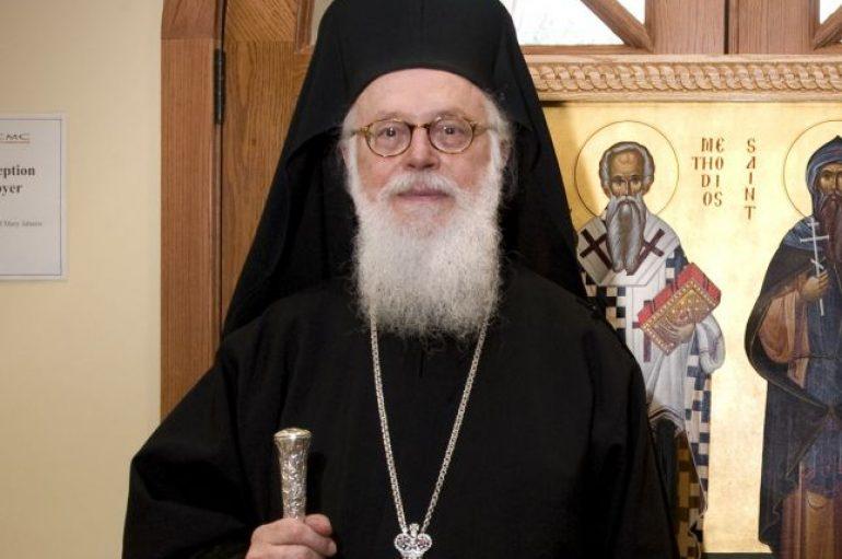 Kryepeshkopi Janullatosmerr nënshtetësi shqiptare