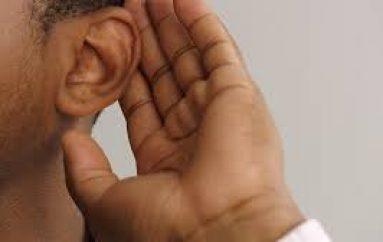 Fuqia e dëgjimit