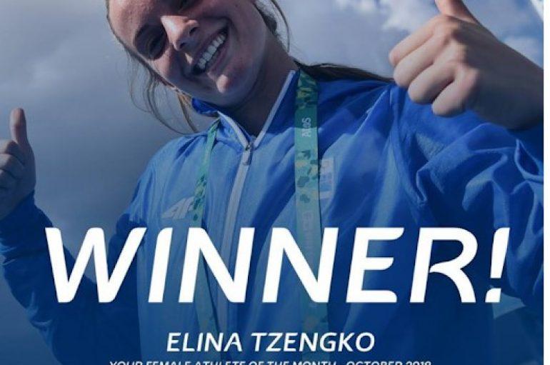 Garoi me flamurin Grek, adoleshentja shqiptare u shpall atletja më e mirë europiane