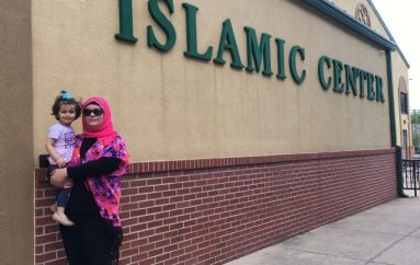 U refuzova të hyja në gjykatën e qarkut sepse jam një grua muslimane