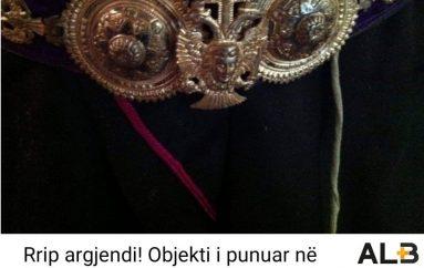 ALBANIA+/ TRASHËGIMIA KULTURORE