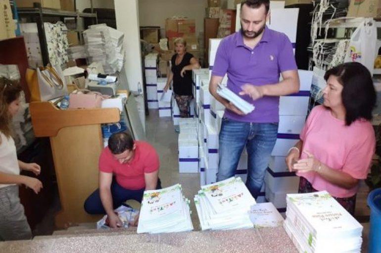 Në Madrid të Spanjës së shpejti nis mësimi i gjuhës shqipe