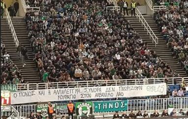 Tifozët grekë banderolë me mesazh për Shqipërinë: Dhimbja dhe mbështetja nuk njohin kufij