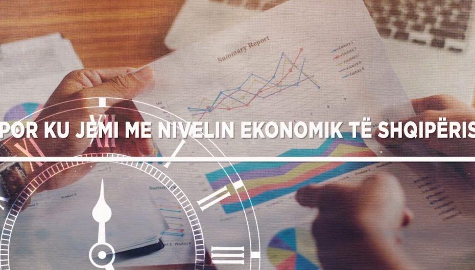 Ndryshimi i monedhës! Si do ndikojë euro në ekonominë shqiptare